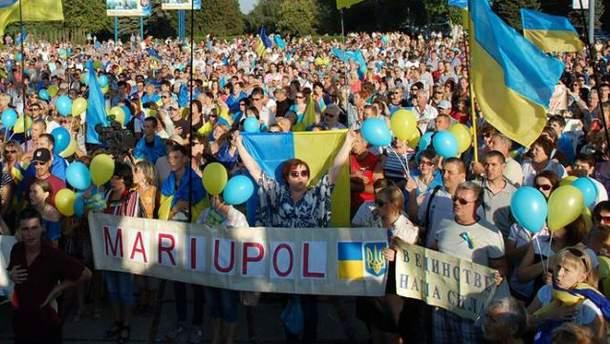 Маріуполь розірвав стосунки з російськими містами