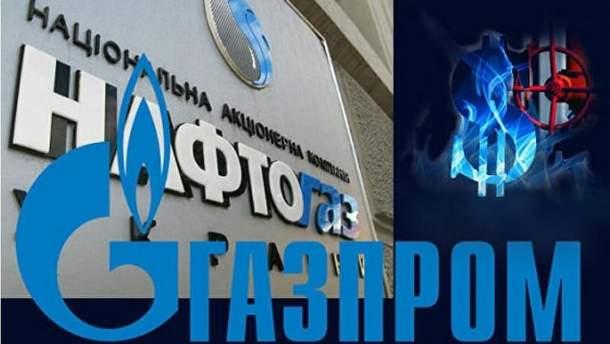 """""""Газпром"""" хочет, чтобы """"Нафтогаз"""" ему заплатил около 2 миллиардов долларов"""