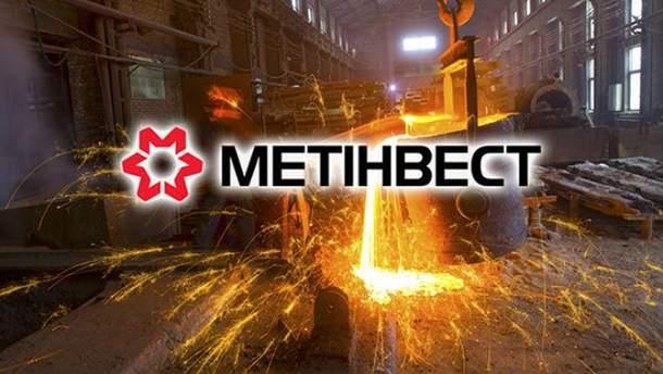 """Компания """"Метинвест"""" подверглась хакерской атаке"""