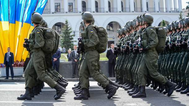 Военный парад в Киеве