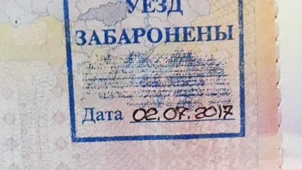Журналистку из Украины не впустили в Беларусь