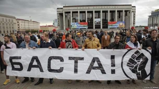 Акції протесту в Мінську