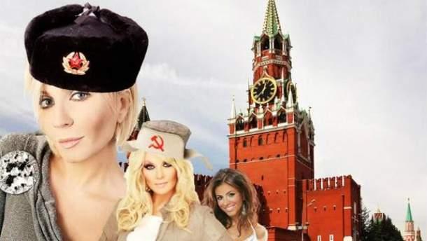 Немало украинских артистов до сих пор выступают в России