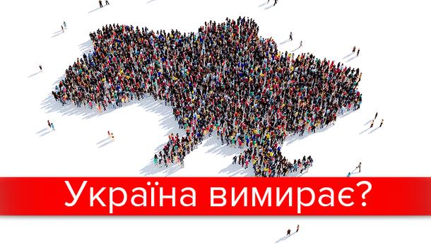 """Результат пошуку зображень за запитом """"высокая смертность в украине"""""""