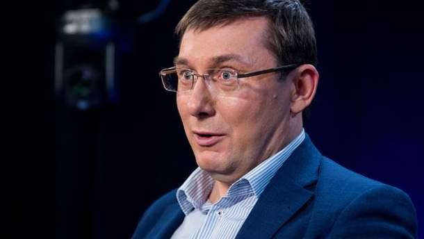 Луценко заявив, що подання на зняття недоторканності з Довгого і Дейдея не були відхилені