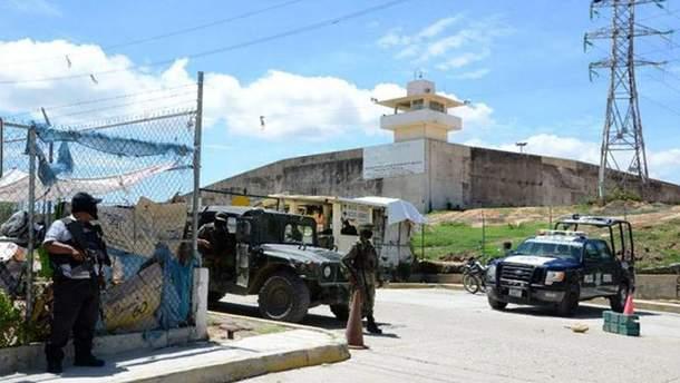 Тюрьма в Акапулько