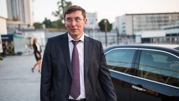 Генпрокурор Юрий Луценко