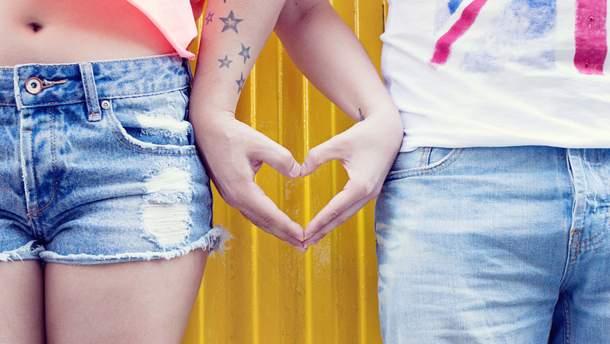 Любов може тривати вічно