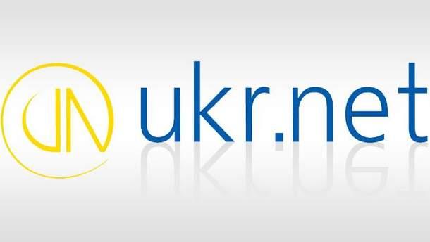 UKR.NET запустив збирач пошти