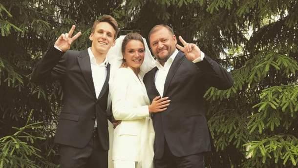 Добкин выдал дочь замуж