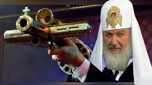 Погрози Кирила Вселенському патріарху Варфоломію - це ознака слабкості, - Філарет - Цензор.НЕТ 2591
