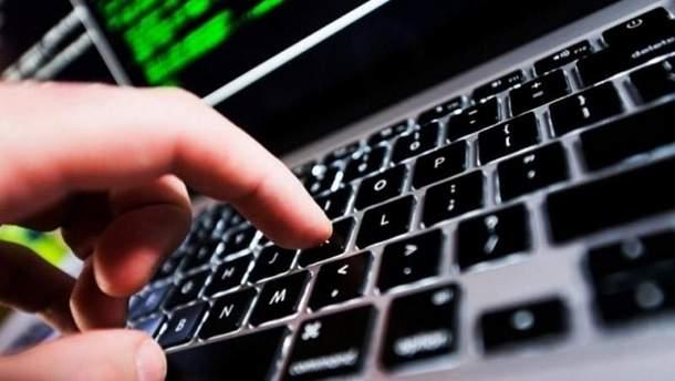 Хакерская атака на сайт Минобразования (Иллюстрация)