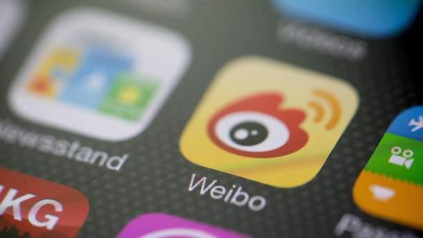 Weibo будет блокировать записи о Путине