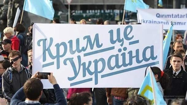 Україна готує ініціативи для звільнення Криму