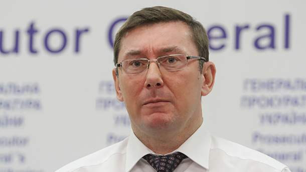 Юрій Луценко