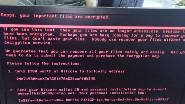 Попереду нова хвиля хакерської атаки