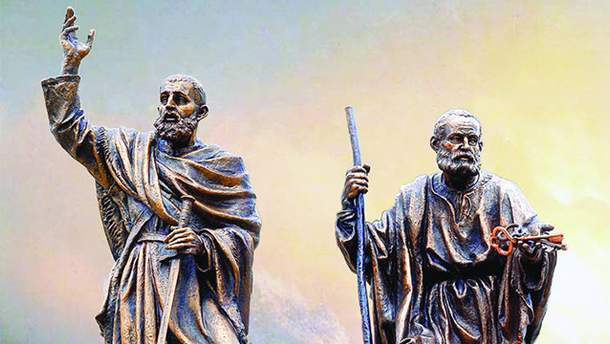 День Святих апостолів Петра і Павла 2018 відзначають сьогодні 12 липня