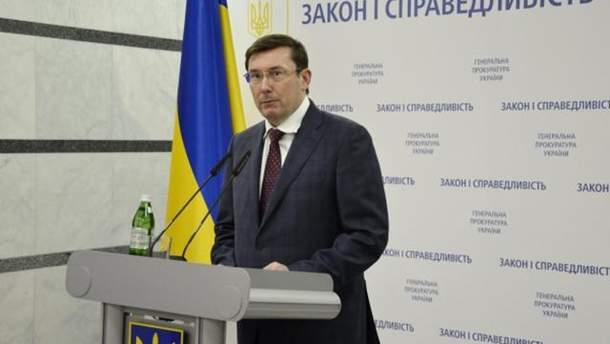 Луценко вручив підозри Полякову та Розенблату