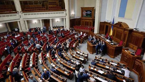 Верховная Рада может отменить голосование закона о Конституционном суде