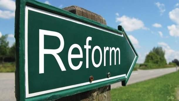 Западные политики настаивают на проведении реформ в Украине