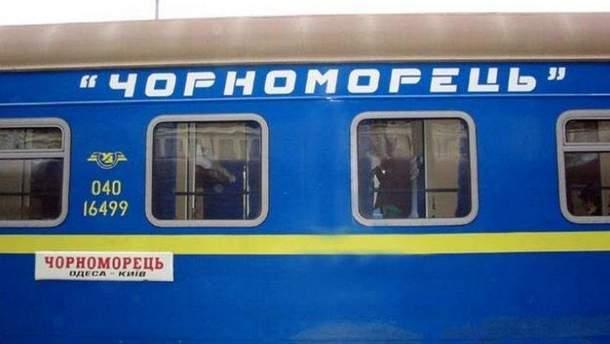 """Пасажир """"Укрзалізниці"""" показав, який сюрприз його чекав у постільній білизні"""