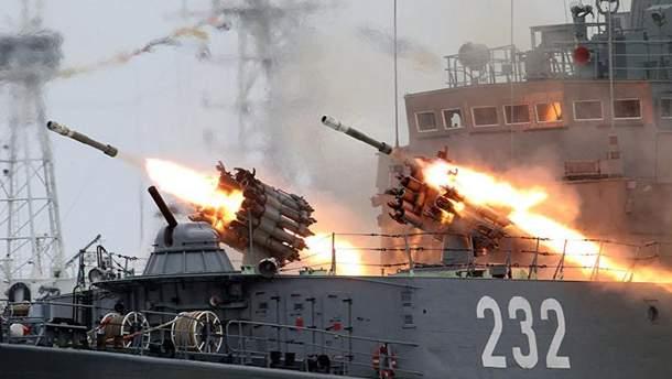 Учения российского флота