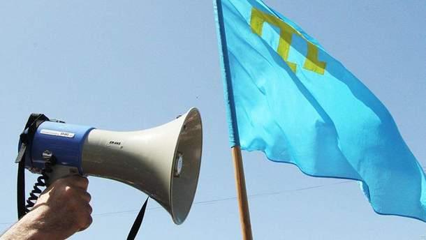 Представництво Президента України в Криму (Ілюстрація)