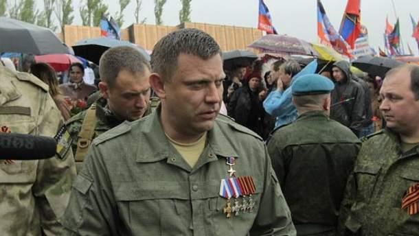 Главарь террористов Александр Захарченко