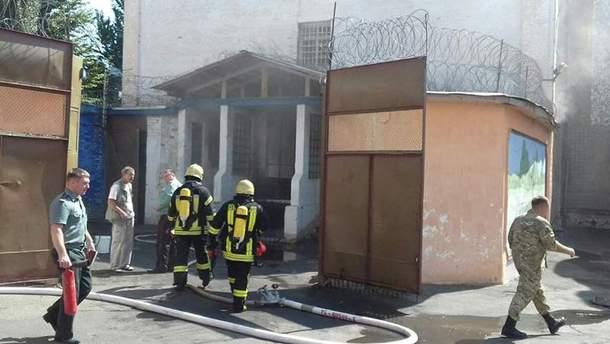 Пожар в Лукьяновском СИЗО в Киеве
