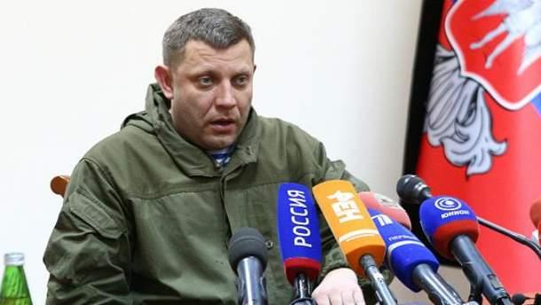 """У Кремлі кажуть, що """"Малоросію"""" Захарченко придумав сам"""