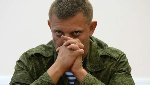 Терорист Захарченко знову сконфузився з історичними фактами