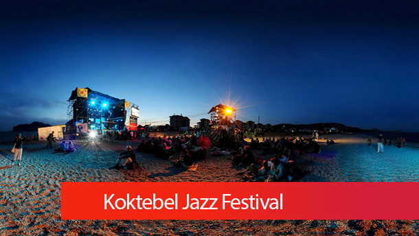 Koktebel Jazz Festival 2017: учасники