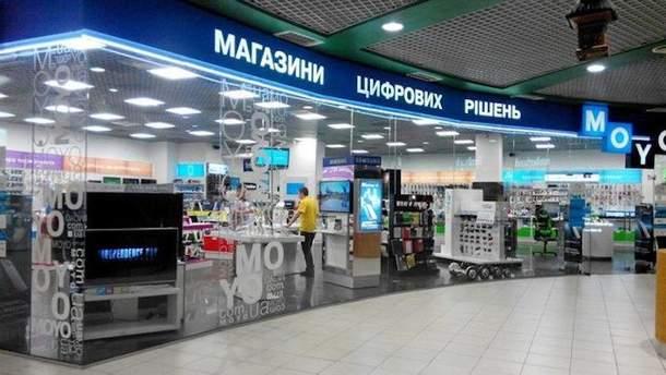 Сеть магазинов MOYO.UA
