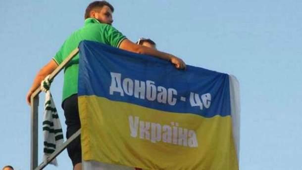 Как Украине вернуть оккупированный Донбасс