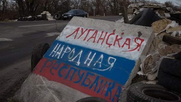 Безчинства бойовиків в окупованому Луганську (Ілюстрація)