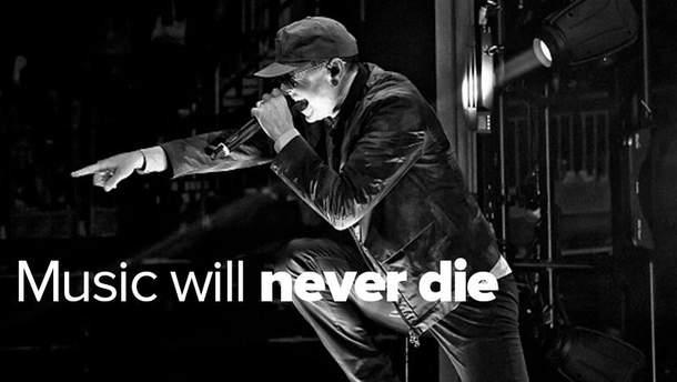 Смерть Честера Беннінгтона (Архівне фото з концерту в Берліні)
