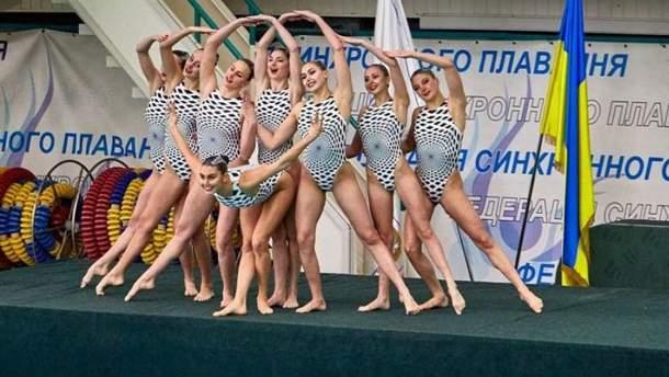 Украинские синхронистки