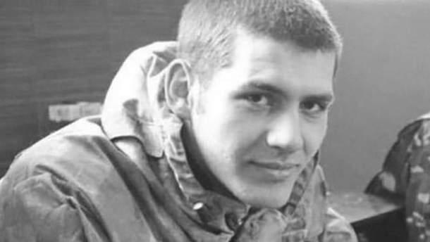 Погибший украинский воин Руслан Конюша