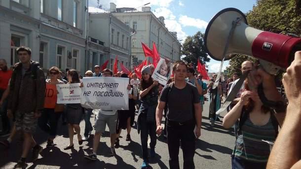 Протест в Москве
