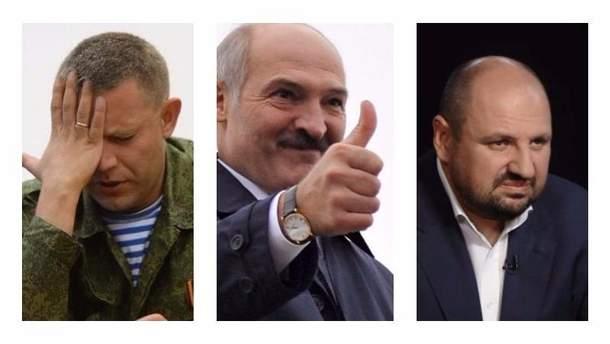 Головні новини України та світу за тиждень