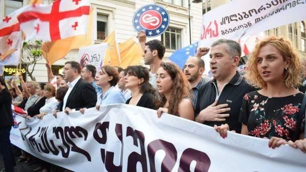 """""""Нет российскому фашизму"""": в Грузии прошел марш"""