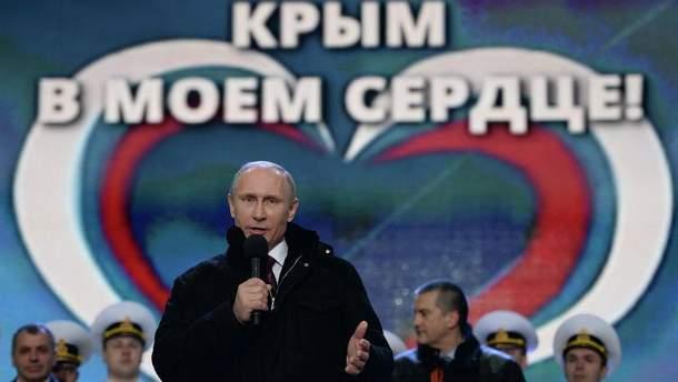 Как Россия приручила Крым
