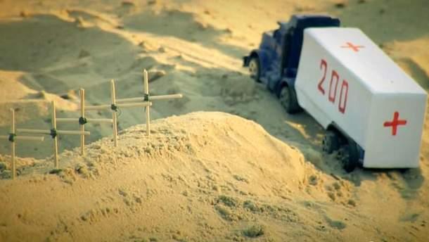 Волонтер озвучив серйозні втрати бойовиків на Світлодарській дузі