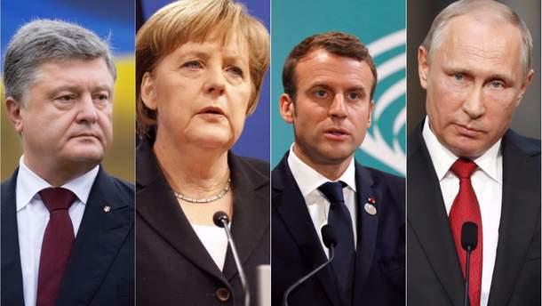 Главные новости 23 июля в Украине и мире