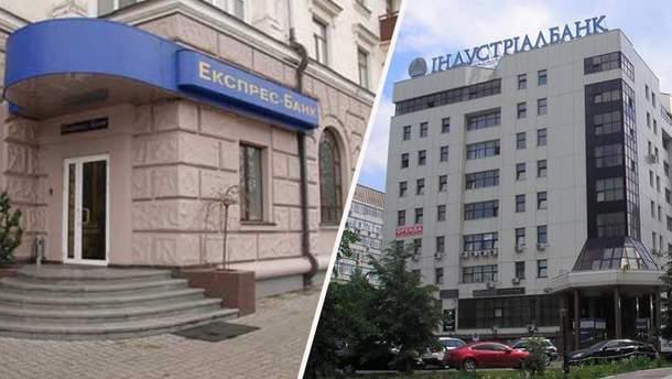 """""""Экспресс-Банк"""" и """"Индустриалбанк"""" объединяются"""