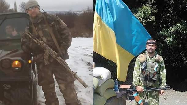 Убитые в Днепре бойцы АТО Максим Иващук и Александр Вагнер