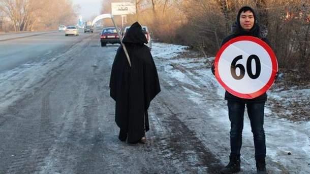 Деякі правила дорожнього руху можуть змінити