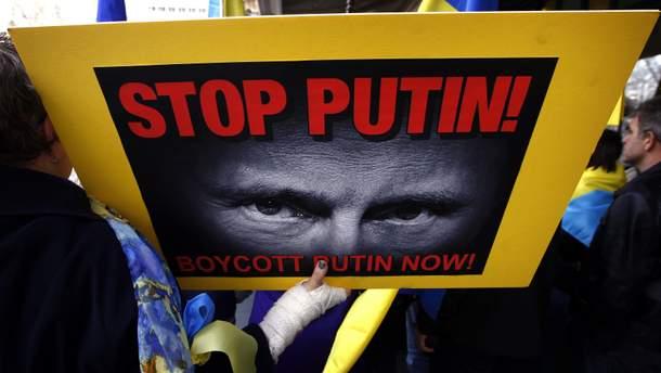 По Путіну знову вдарять