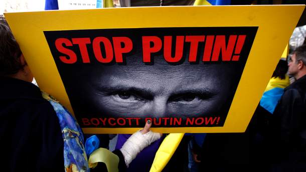 По Путину снова ударят