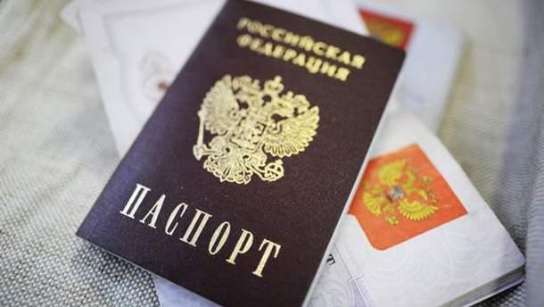 Сколько украинцев за полгода сменили гражданство на российское